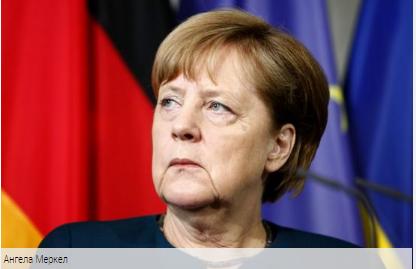 Меркел де оттегля от лидерския пост на ХДС
