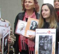 Безсмъртният полк – и във Враца