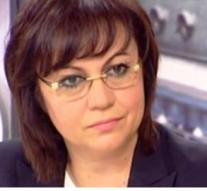 Корнелия Нинова: Даваме коренно различна перспектива за България