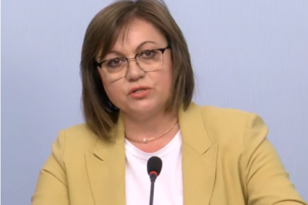 Нинова: Няма да подкрепим правителство на ГЕРБ под каквато и да е форма