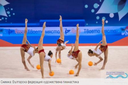 Златен медал за  българския ансамбъл по художествена гимнастика