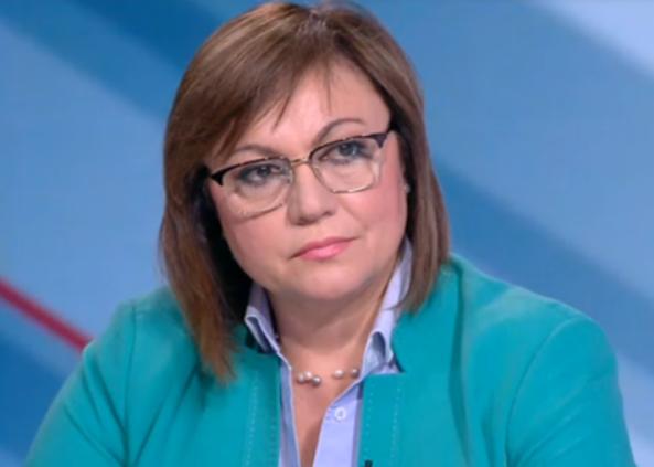 Корнелия Нинова: Ще вземем окончателно решение за подкрепа, след като видим състава на кабинета